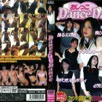 おしっこ Dance Dance2 学園舎 ODD-002