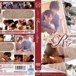 Romantic album SILK LABO SILK-070 安野由美 井上綾子 鈴木一徹 月野帯人