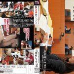恍惚白目剥きトリップ 純潔人妻弁護士陵辱ドラッグレイプ Global Media Entertainment GMED-056 澤村レイコ