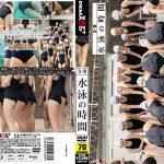 3-B 水泳の時間 ソフト・オン・デマンド SDMT-188