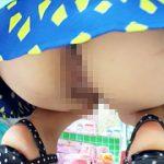 夏の暑い日のスカートの中は…ローアングル透明椅子8803-003 TRAD HOUSE DLT-8803-003