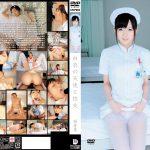 白衣の天使と性交 麻倉憂 DREAM TICKET UFD-003 麻倉憂
