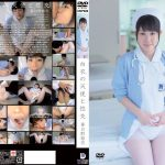 白衣の天使と性交 春日野結衣 DREAM TICKET UFD-029 春日野結衣