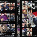 ズブ濡れジーンズ&濡れたTシャツ オメガゼロ OZVD-033