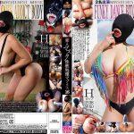 素人マスク性欲処理マゾメス16 クリスタル映像 NITR-218
