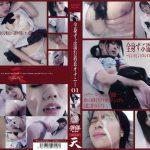 全身ずぶ濡れ着衣オナニー01 映天 MU-148