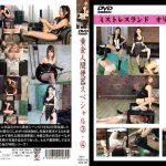 黄金人間便器スペシャル3・4 Mistress Land MLDO-089 眞由美 ユン 美麗