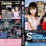 第1回 シャイニングトーナメント 3位決定戦 Pink Cafe Au Lait PWST-06 森崎愛 渡部アキ