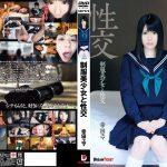制服美少女と性交 幸田ユマ DREAM TICKET QBD-079 幸田ユマ
