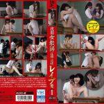 夜間女教師 淫撮 連続レイプ魔1 網走映像 ABA-062