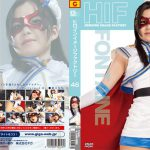 ヒロインイメージファクトリー46 魔法美少女戦士フォンテーヌ編 GIGA GIMG-46 徳井知咲