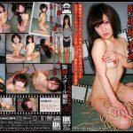 緊縛スチール撮影48 Dirty Factory DKS-48 咲羽優衣香