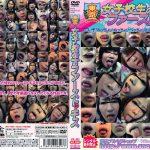 東京女子校生のファーストキス1 学園舎 JFK-001
