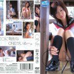 ONE 鈴木ゆき Spice Visual MMR-007 鈴木ゆき