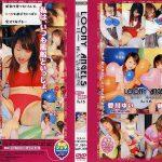 LOONY ANGELS No.16 FETISH WORLD SLD-16 愛川ゆい 蛯原美沙