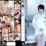 白衣の天使と性交 つぼみ DREAM TICKET UFD-014 つぼみ