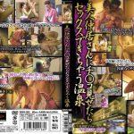 美人仲居さんにチ○コ見せたらセックスできちゃう温泉 Shinobi SINO-262