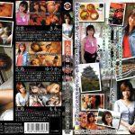 人妻不倫巡り旅 中国地方 出雲・広島編 STAR PARADISE REBN-066 ゆうか きみ もも