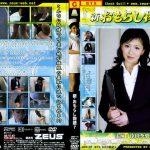 新おもらし物語7 G-HISTORY JMRD-07 倖田李梨