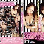 レッスルセクシースターズ3 Pink Cafe Au Lait PWXS-03 森崎愛 矢崎まこと