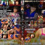 K.O-GP ノックアウトグランプリ2 トラウマアート TKO-02 星優乃 月野ひかり