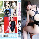 競泳水着デジタルカタログ3 日本メディアサプライ JMDV-2003