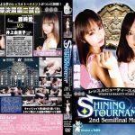 第1回 シャイニングトーナメント 準決勝第2試合 Pink Cafe Au Lait PWST-05 森崎愛 井上由美子