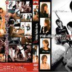 平成の常識・調教でTRY! 平成の女子大生編 C-Format CZ-011 NANAKO YUMI RIE IZUMI