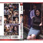 新近親遊戯 続・蔵の中の私 八 Global Media Entertainment SLD-31 佐藤法加