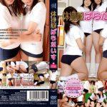デジタル写真集「体操服パラダイス」 Spice Visual SRE-009