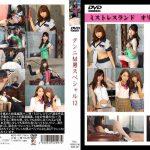 クンニM男スペシャル12 Mistress Land MLDO-097 大森玲菜 愛原れの 牧野絵里 高倉拳 アスカ