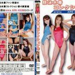 競泳水着コレクション4 Athlete WC-4 藤本ひかる 麻宮かなで 森田りこ 西沢こずえ