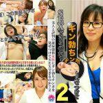 美人と評判の泌尿器科・女医にギン勃ちチンポを見せつけてSEXできるのか?(2) パラダイステレビ