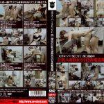 巨乳人妻熟女万引き折檻盗撮 未来(フューチャー) DBAO-01