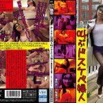 はしたない淫語を叫ぶドスケベ婦人 東京在住のN婦人 MARRION MYMN-014
