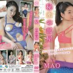 秘蜜の部屋 MAO Spice Visual MMR-AH002 MAO