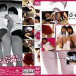 ぶるまにあ 普通の女子校生編 C-Format BMD-005 NONOKA MAKI