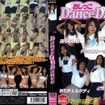おしっこ Dance Dance3 学園舎 ODD-003