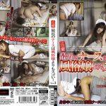 盗撮 最近のナースは風俗嬢よりもスゴい! Vol.3 Shinobi SINO-149