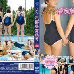 デジタル写真集「スク水パラダイス」 Spice Visual SRE-008