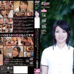 見かけによらないゴックン少女 大堀香奈 ワープエンタテインメント YFF-014 大堀香奈