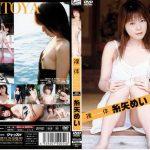 裸体 糸矢めい Shuffle SFLB-054 糸矢めい