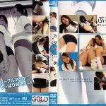 ぶるまにあ6 C-Format BMD-006 ICHIKA AKIRA