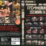「パンツ丸見えギャル エロ放題!!」 Vol.2  アクトネット KHTDV-002