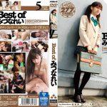 Best of みづなれい AUDAZ JAPAN PSSD-396 みづなれい
