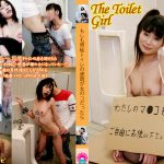 もしも男性トイレの便器がカワイイ女の子だったら パラダイステレビ  冬野みずき 原田実紗