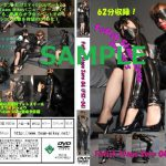 Fetish Stage Zero04 Team Mikey FSZ-04 高山京子 mao