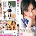 眼鏡×女子 ぱいぱん ゆうき クリスタル映像 EKDV-324 板野有紀