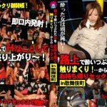 路上で酔いつぶれた女を触りまくり!…からのお持ち帰りセックスin歌舞伎町 パラダイステレビ