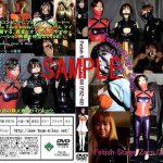 Fetish Stage Zero03 Team Mikey FSZ-03 maiko 泉